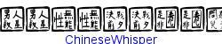 Chinese_